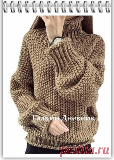 ГАЛКИН ДНЕВНИК : Женский свитер спицами на 48 - 54 размеры
