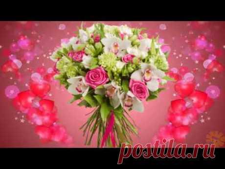 Красивое поздравление)))) Какое счастье просто жить!