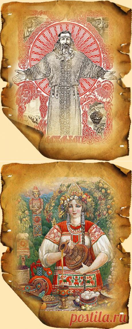 Ваш древний славянский бог и покровитель.