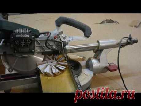 Нетипичная работа торцовочной пилы. Часть 3. Unusual work of a miter saw. Part 3.