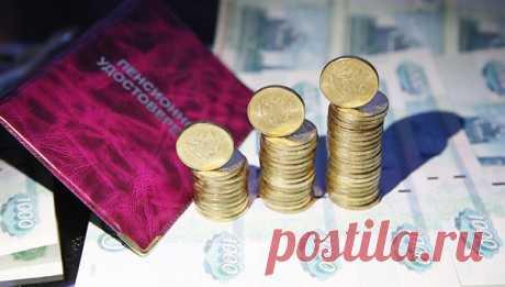 Desde el 1 de abril en Rusia pueden aumentar las pensiones el proyecto de ley Correspondiente es publicado sobre el portal del Ministerio de Trabajo.