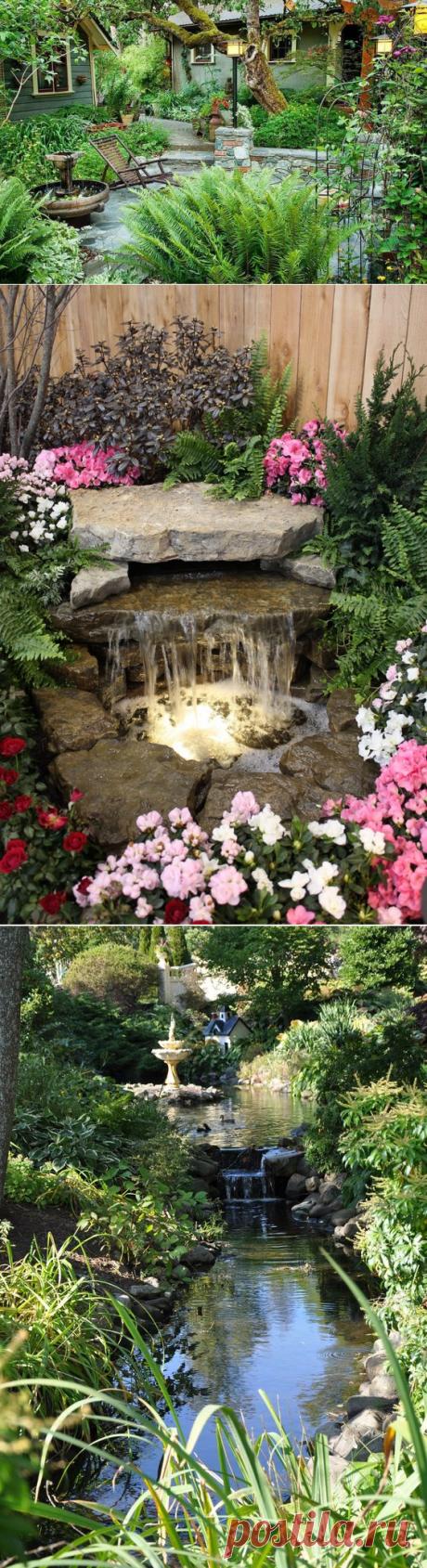 Los jardines con el aljibe, la fuente y la cascada