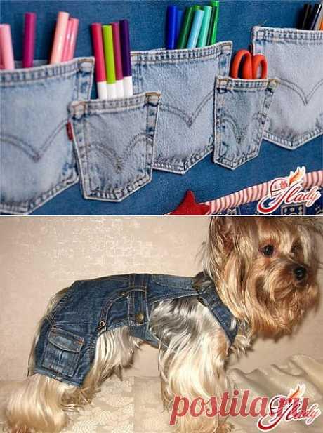 Что сделать из старых джинсов?