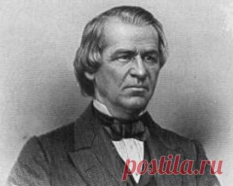 Сегодня 31 июля в 1875 году умер(ла) Эндрю Джонсон-США