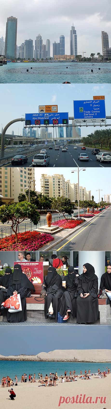 Обещанный Дубай  -
