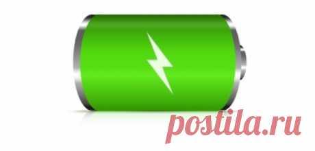 Как зарядить телефон без электричества — Полезные советы