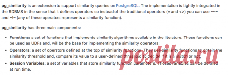 eulerto/pg_similarity: set of functions and operators for executing similarity queries
