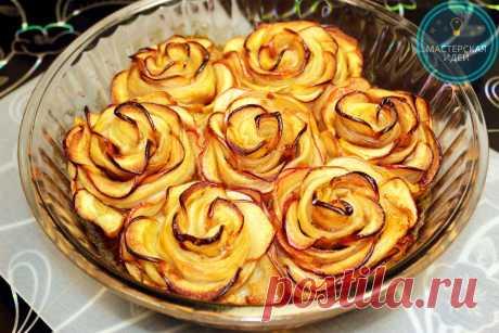 """Приготовила вкуснейший яблочный пирог """"Розы"""": мало теста, много яблок, готовится просто и вкуснее, чем шарлотка (делюсь рецептом   Мастерская идей   Яндекс Дзен"""