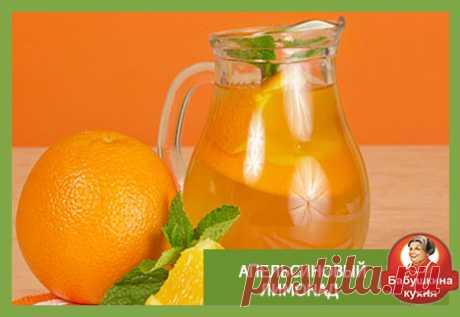 Апельсиновый лимонад: домашние рецепты