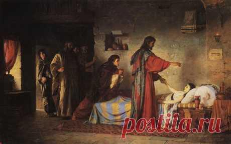 """""""ВОСКРЕШЕНИЕ ДОЧЕРИ ИАИРА"""" - ПОЛЕНОВ ВАСИЛИЙ. """"И вот, приходит один из начальников синагоги, по имени Иаир, и, увидев Его, падает к ногам Его и усильно просит Его, говоря: дочь моя при смерти; приди и возложи на нее руки, чтобы она выздоровела и осталась жива ... приходят от начальника синагоги и говорят: дочь твоя умерла; что еще утруждаешь Учителя? Но Иисус, услышав сии слова, тотчас говорит начальнику синагоги: не бойся, только веруй."""" Евангелие от Марка 5:22-43"""