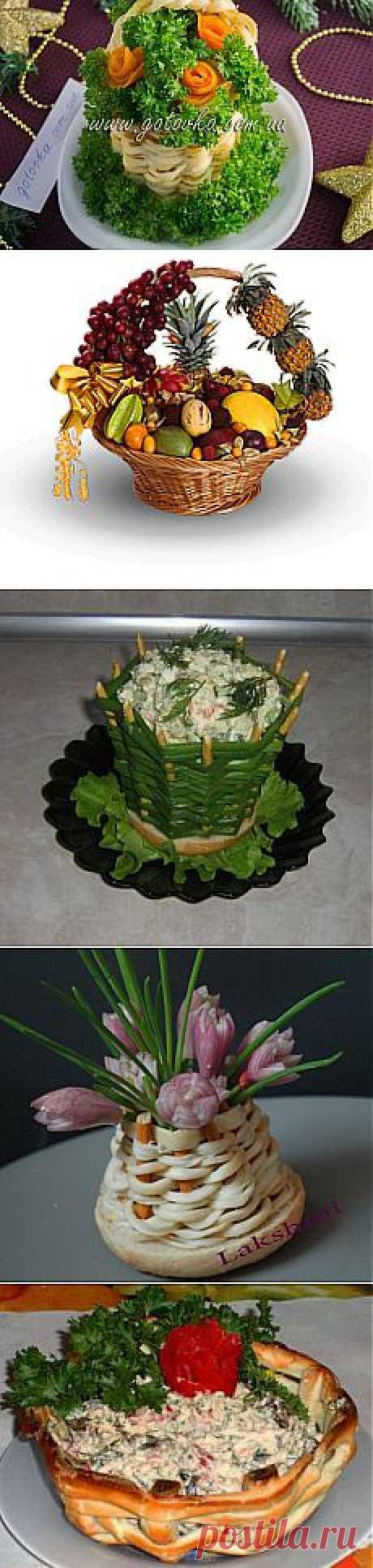 Оригинальные съедобные корзинки для салатов: рецепты и идеи | Советы Народной Мудрости