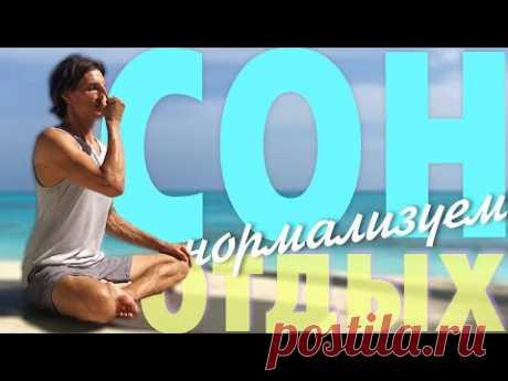 Йога перед сном 😴 Позанимайтесь и спите с приятными ощущениями в теле