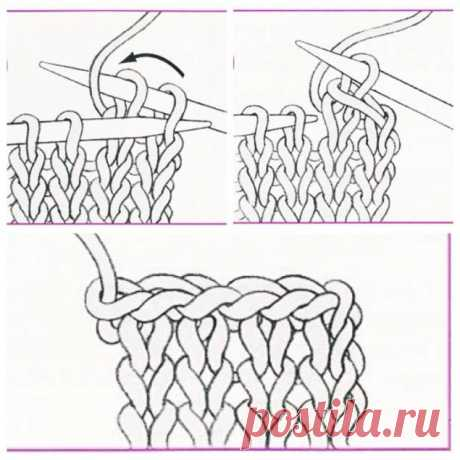 Набор и закрытие петель в вязании спицами – Ярмарка Мастеров