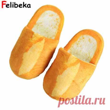 Необычные домашние тапочки в виде буханок хлеба, тапочки - батоны