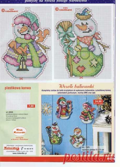 Новогодняя и рождественская вышивка. Схемы — HandMade
