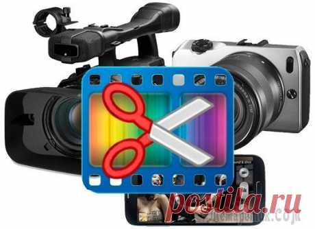 Лучшие видеоредакторы скачать бесплатно