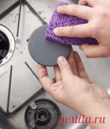 Самый простой способ почистить горелки газовой плиты