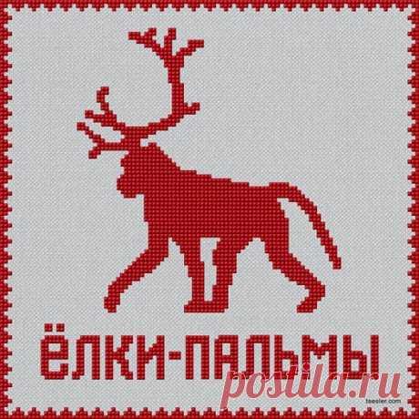 С наступающим Новым годом, Обезьяны!