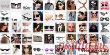 Солнцезащитные очки 3 . ПОХОЖЕЕ ВИДЕО:Солнцезащитные очки 1Солнцезащитные очки 2Сохраняйте на своих страницах