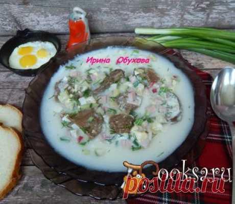 Окрошка с грибами фото рецепт приготовления