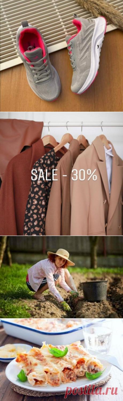3 плюса покупки одежды онлайн, о которых многие даже не догадываются Интернет-шопинг все больше набирает популярность. Я тоже предпочитаю покупать одежду в интернете.... Читай дальше на сайте. Жми подробнее ➡