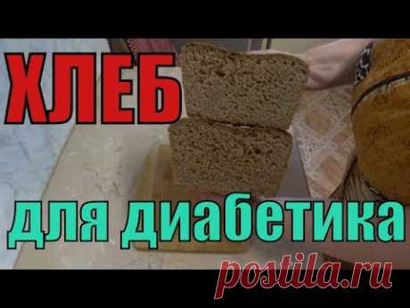 Бездрожжевая закваска. Хлеб из ц/з муки.