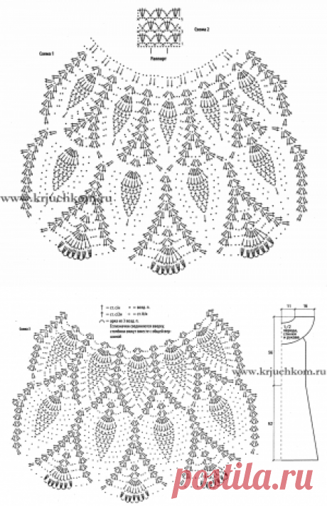 Openwork dress a hook with schemes and the description