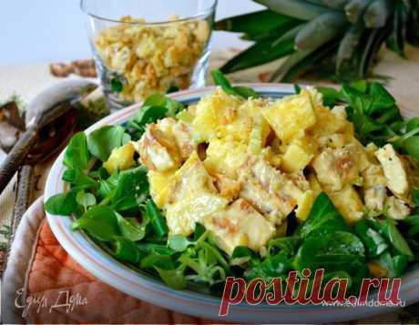Куриный салат (Insalata di pollo) рецепт 👌 с фото пошаговый | Едим Дома кулинарные рецепты от Юлии Высоцкой