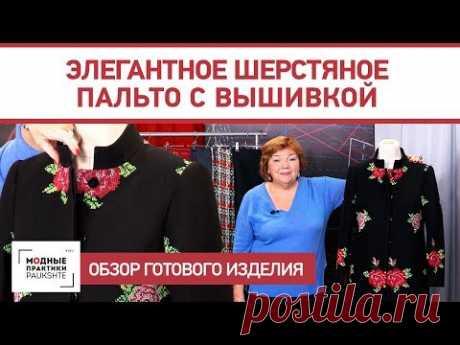 922889bb2b2 Пальто без выкройки и рубашка без выкройки по одной методике ...
