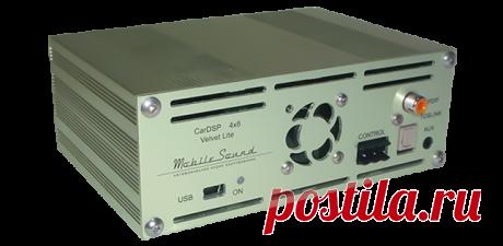 Цифровые аудиопроцессоры CarDSP Mobile Sound