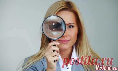 Как отыскать потерянную вещь - потерянные вещи, поиск потерянных вещей