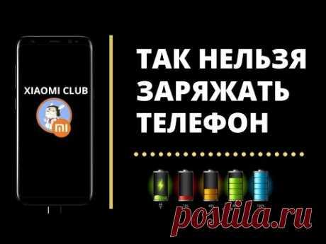 ЭКОНОМИЯ Батареи Xiaomi и любого ANDROID | ОПТИМИЗАЦИЯ MIUI 11