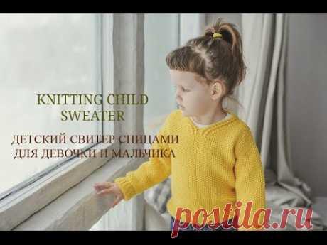 El jersey infantil por los rayos. La parte 1. How to knit a sweater for a child. Part 1.