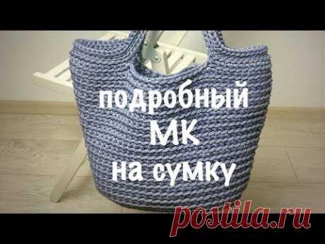 сумка из полиэфирного шнура крючком, очень подробно!
