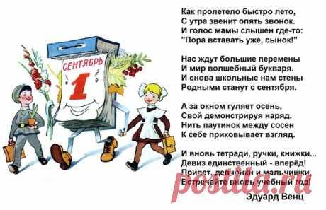 Осенние поэты присылают нам свои стихи))