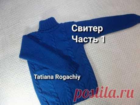 Вяжем спицами простой и стильный свитер на ребенка. Часть 1 Пряжа  Valencia Jasmin