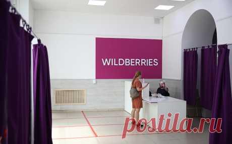 Visa и Mastercard пригрозили банкам штрафами из-за политики Wildberries. Письма Visa и Mastercard российским банкам, в которых говорится о возможных штрафах до $100 тыс., в Wildberries сочли запугиванием и нечестной конкуренцией. В компании отвергли обвинения в установке дополнительных комиссий