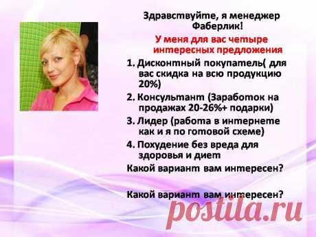 Наталия Федоринова