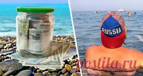 Это какой-то грабеж: рост цен на отечественных курортах после закрытия Турции продолжается   Светлана Красотка, 30 мая 2021