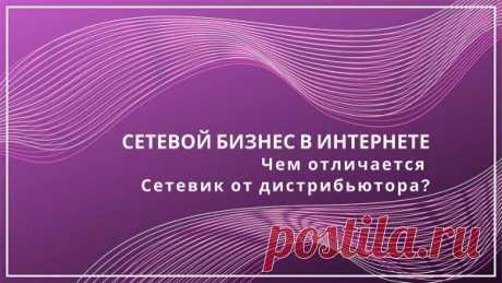 МЛМ лидер Любовь Терехова, МЛМ компания Atomy