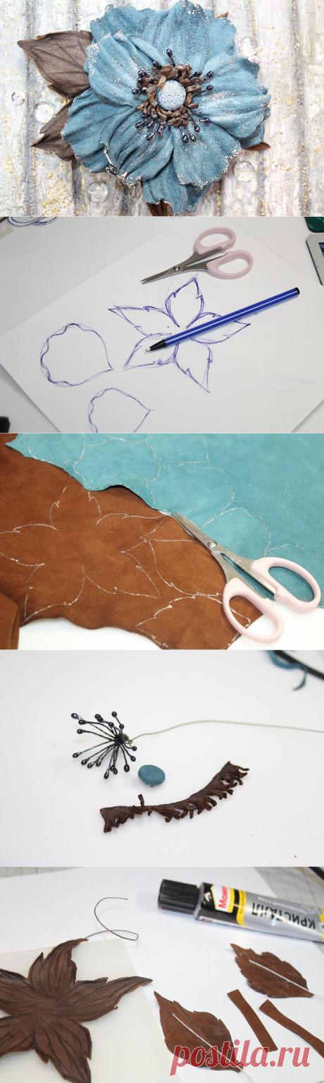Делаем брошь-цветок из кожи «Тиффани» - Ярмарка Мастеров - ручная работа, handmade