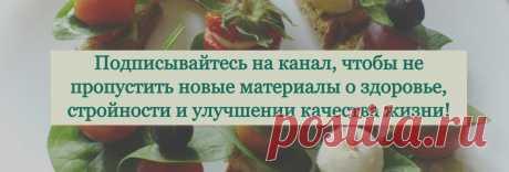 Жировые отложения на животе у женщин за 50: 6 советов и... немного о мужчинах | Nice&Easy | Яндекс Дзен