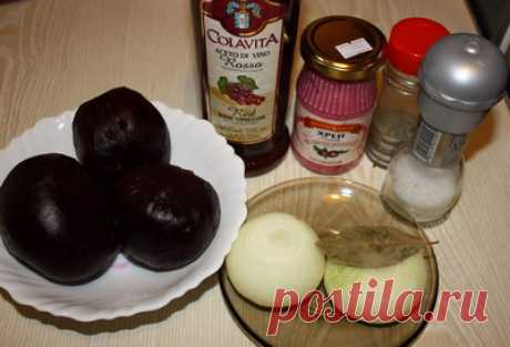 Как приготовить Маринованная свекла по-датски - проверенный пошаговый рецепт с фото на Вкусном Блоге