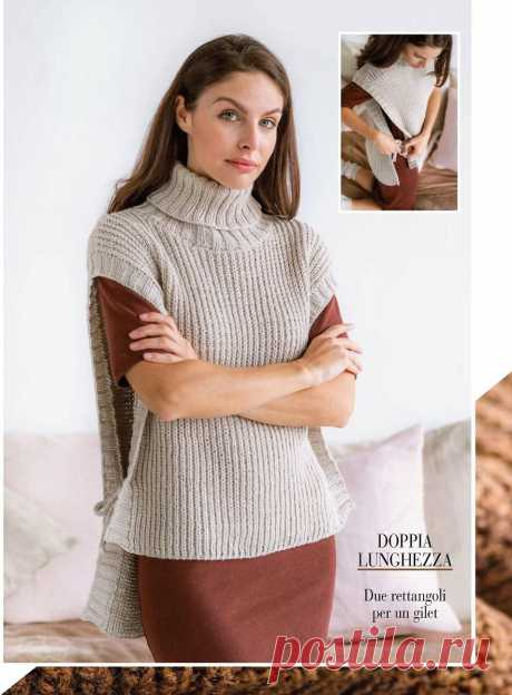 Возьмите за образец модели из итальянского журнала. Вязаные изделия для осени   Сундучок с подарками   Яндекс Дзен