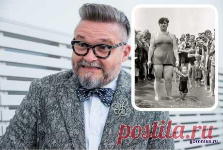 Александр Васильев рассказал, как выглядели мужчины на пляжах в 20х годах - ГОРНИЦА