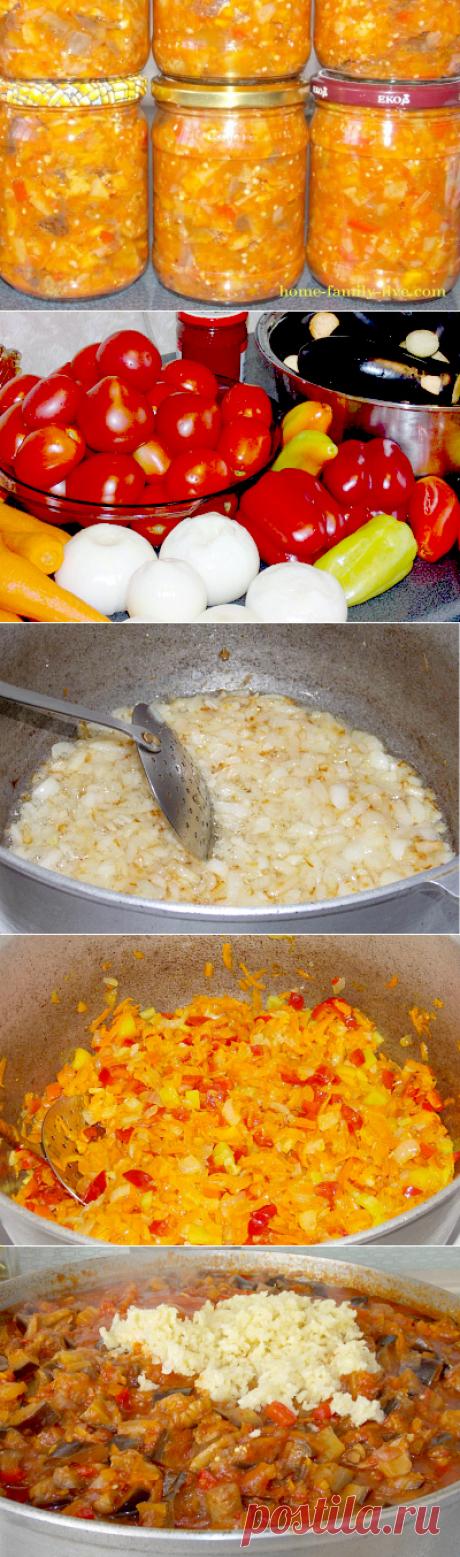 Икра баклажанная с грибами/Сайт с пошаговыми рецептами с фото для тех кто любит готовить