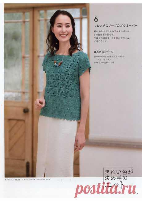 "Журнал ""Lady Boutique Series"" LBS4561 2018г"