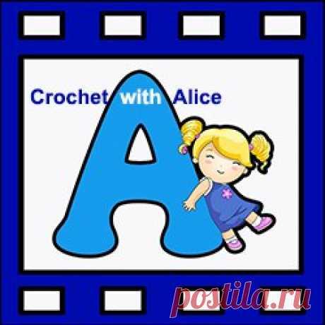 Алиса Crochet