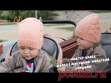Мастер класс Шапка с макушкой -лопаткой спицами 😇 Baby hat knitting pattern