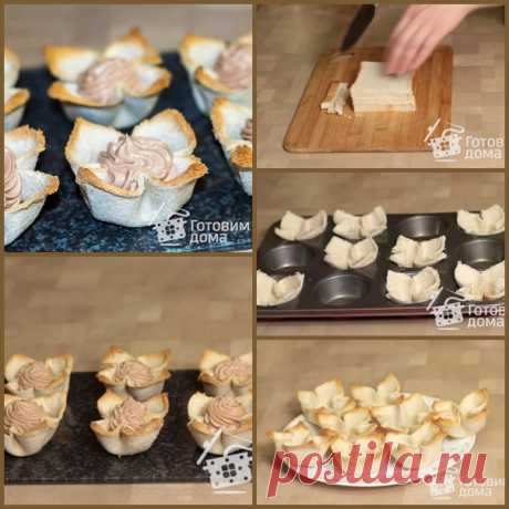 Тарталетки из хлеба с шоколадным десертом  хлеб для тостов8 шт сливочный сыр или творог100 г сливки жирные50 г шоколад молочный50 г ванильный сахар1 ч.л.